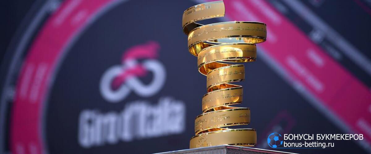 Giro d'Italia 2021