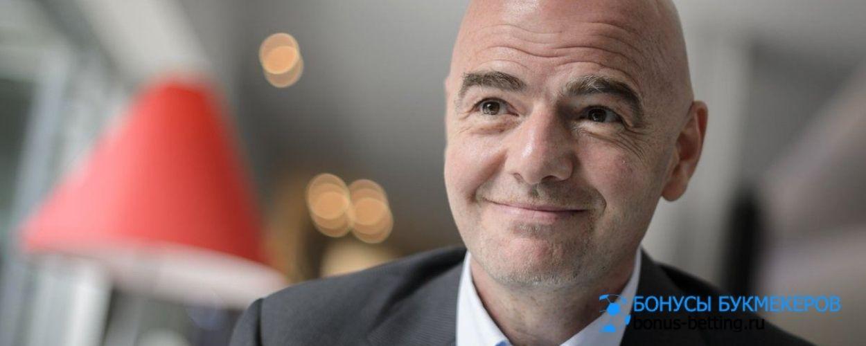 Главы УЕФА и ФИФА раскритиковали создателей Суперлиги