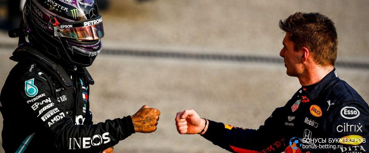 Гран-при Эмилии-Романьи 2021: ставки