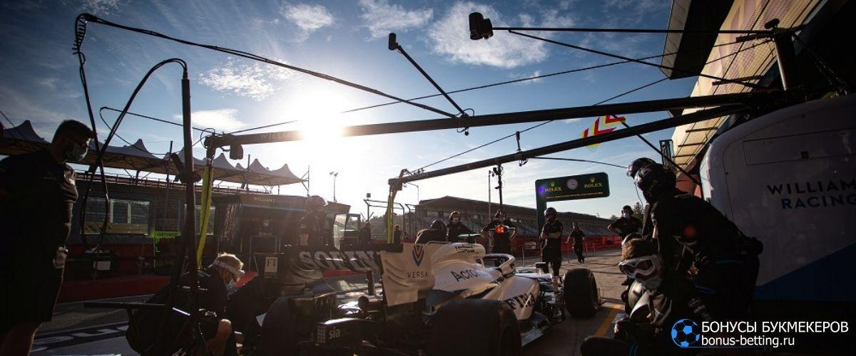 Где смотреть Гран-при Эмилии-Романьи 2021
