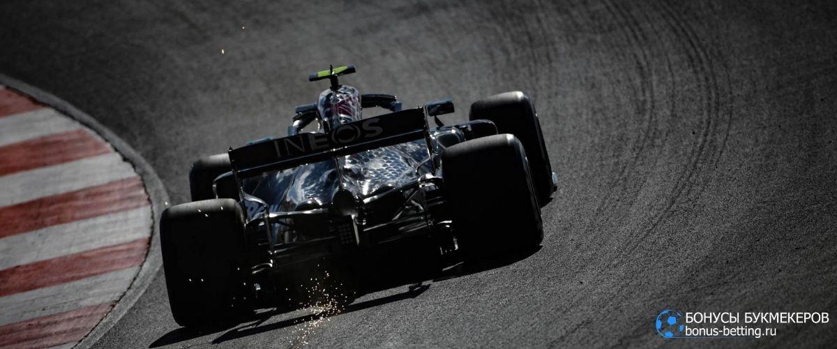 Ставки на Гран-при Португалии 2021