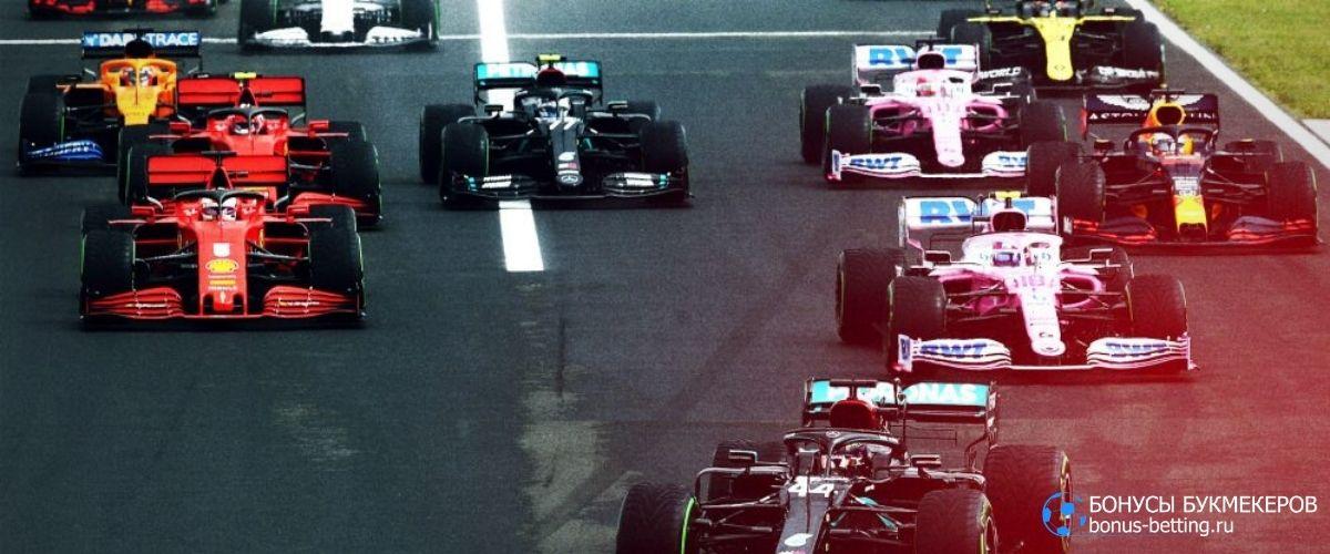 Гран-при Португалии 2021: расписание