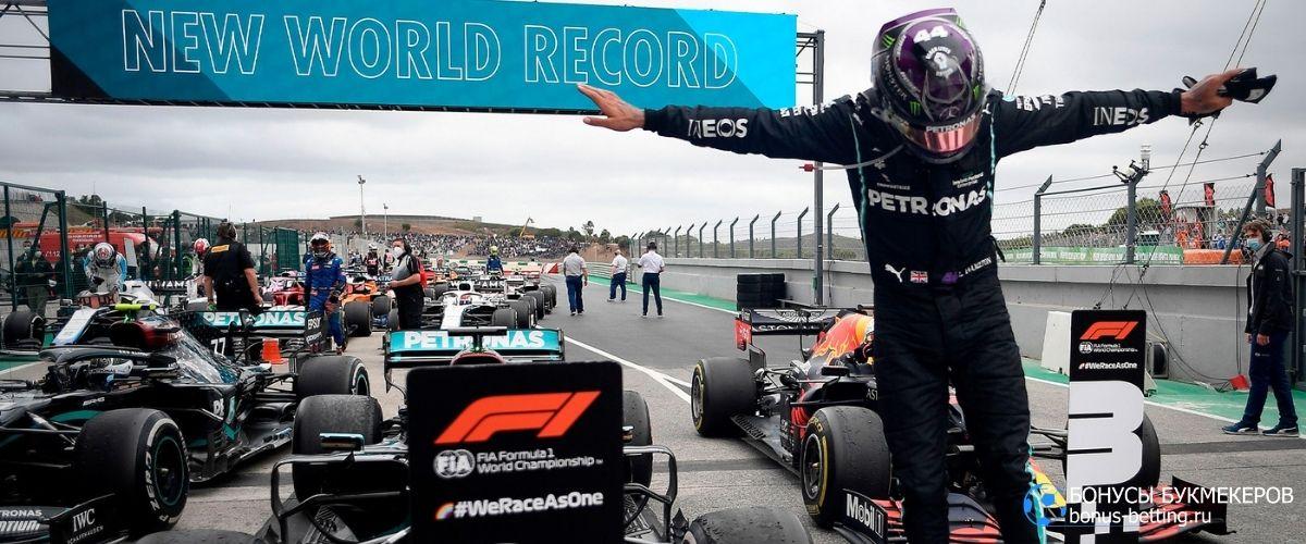 Гран-при Португалии 2021: ставки