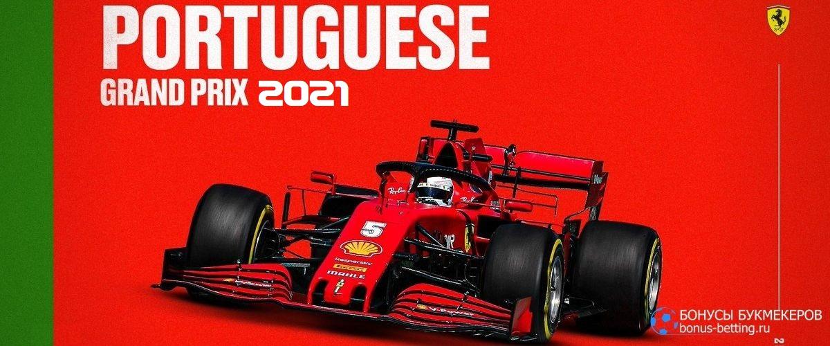 Гран-при Португалии 2021
