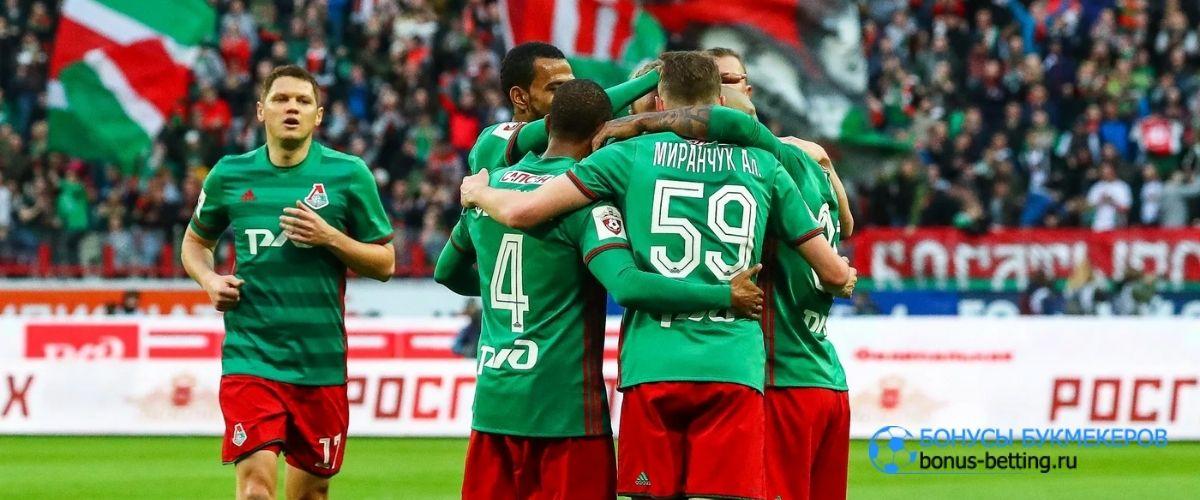 Игроки Локомотива получили крутые премии