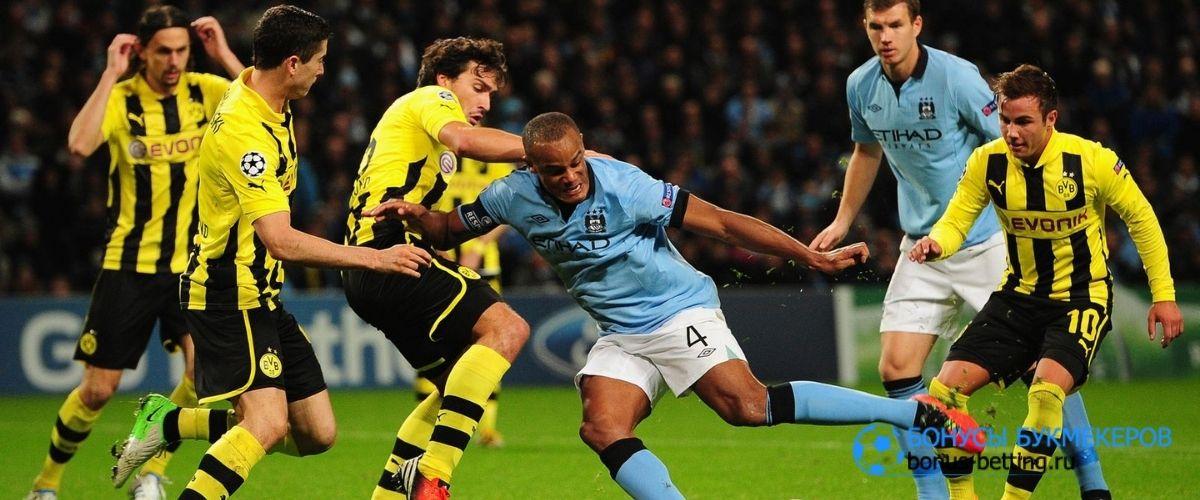 Манчестер Сити – Боруссия прогноз на 6 апреля