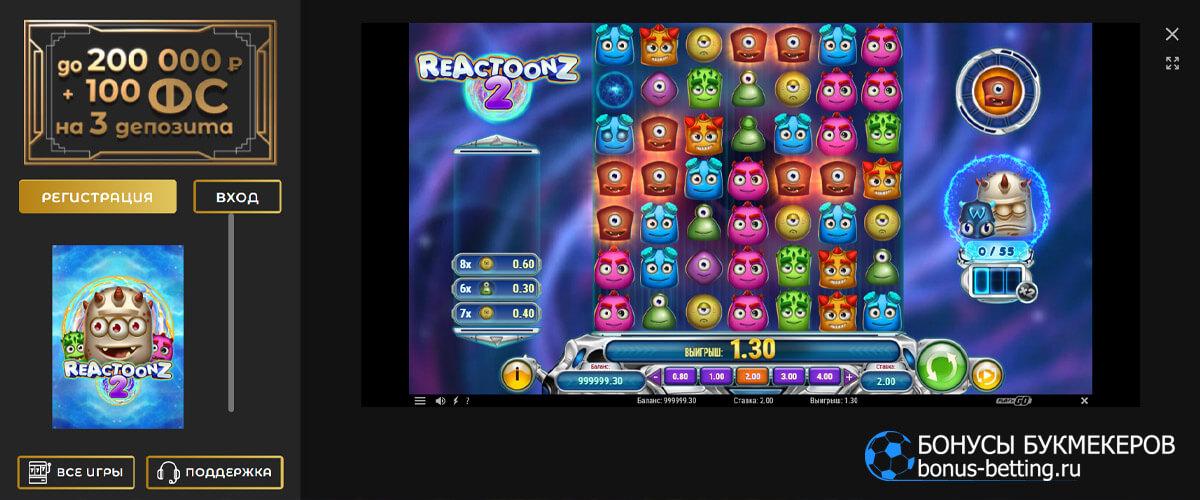 Лото ру новые игровые автоматы