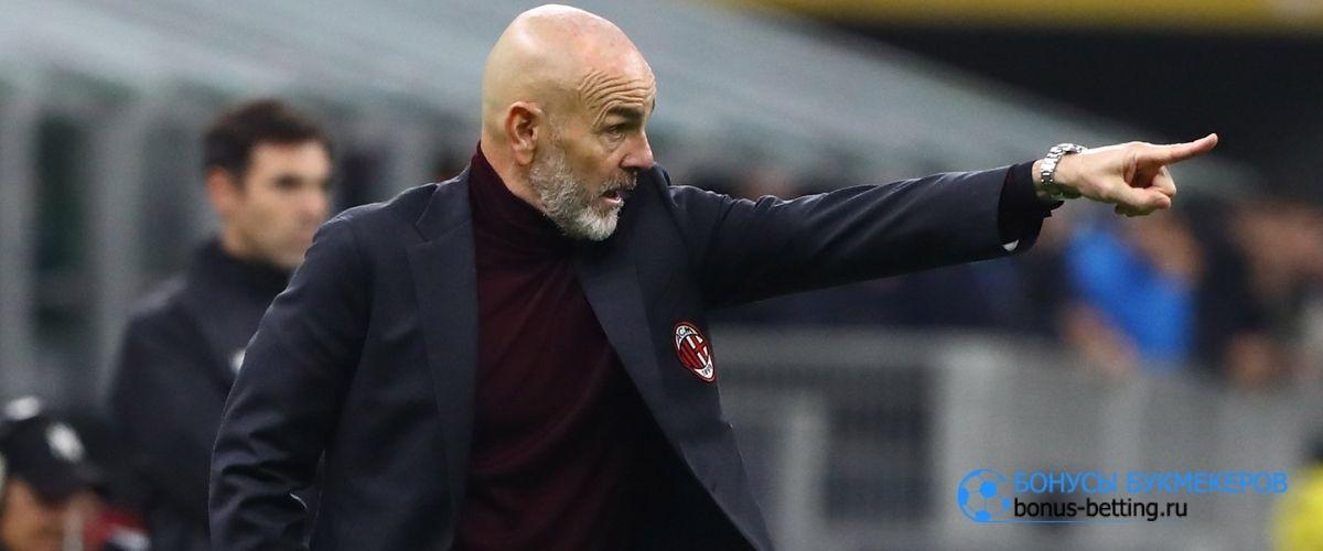 Пиоли будет уволен из Милана