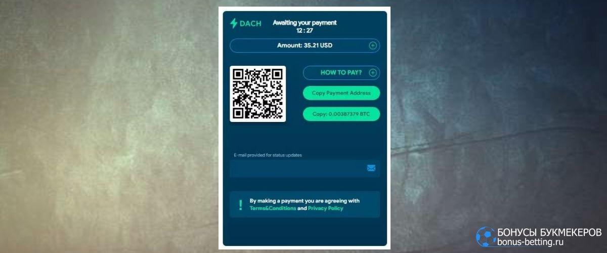 Покердом пополнить счет Bitcoin