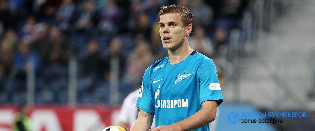 Попов похвалил Кокорина и дал совет Миранчуку