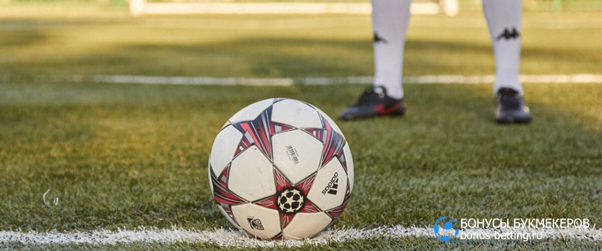 европейская суперлига футбол