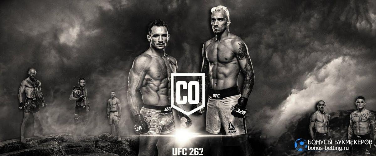 поединок Чендлер – Оливейра на UFC 262