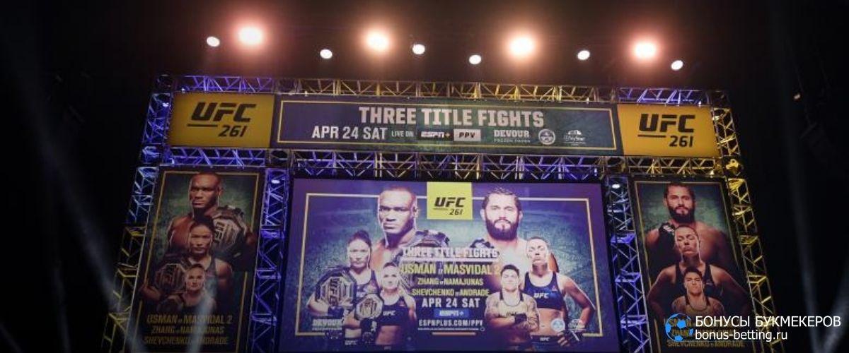 UFC 262: ставки
