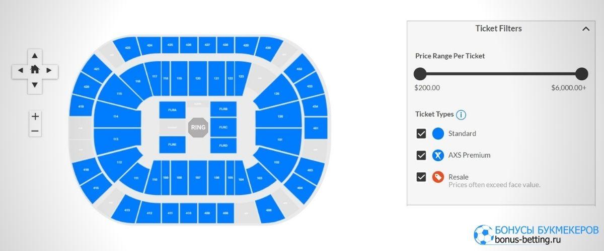 UFC 262 билеты купить