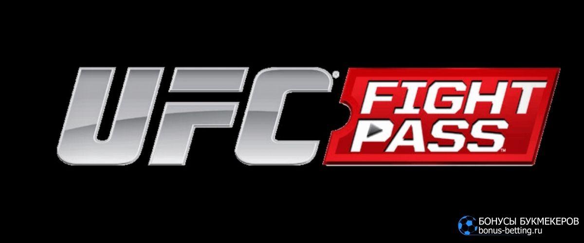 Где смотреть UFC 262