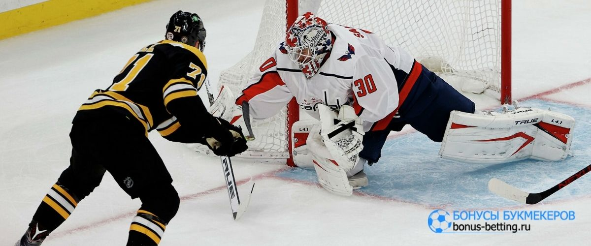 Бостон вышел вперед в серии с Вашингтоном