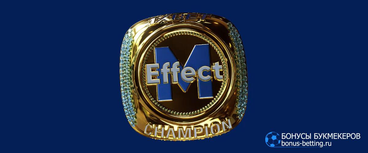 Effect M в 1xBet перстень
