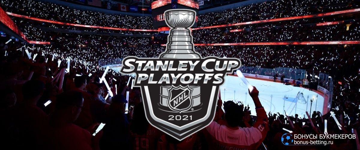 НХЛ плей-офф 2021