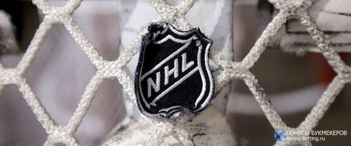 НХЛ плей-офф 2021: расписание