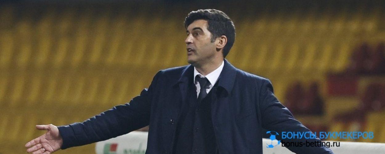Паулу Фонсека уходит из клуба