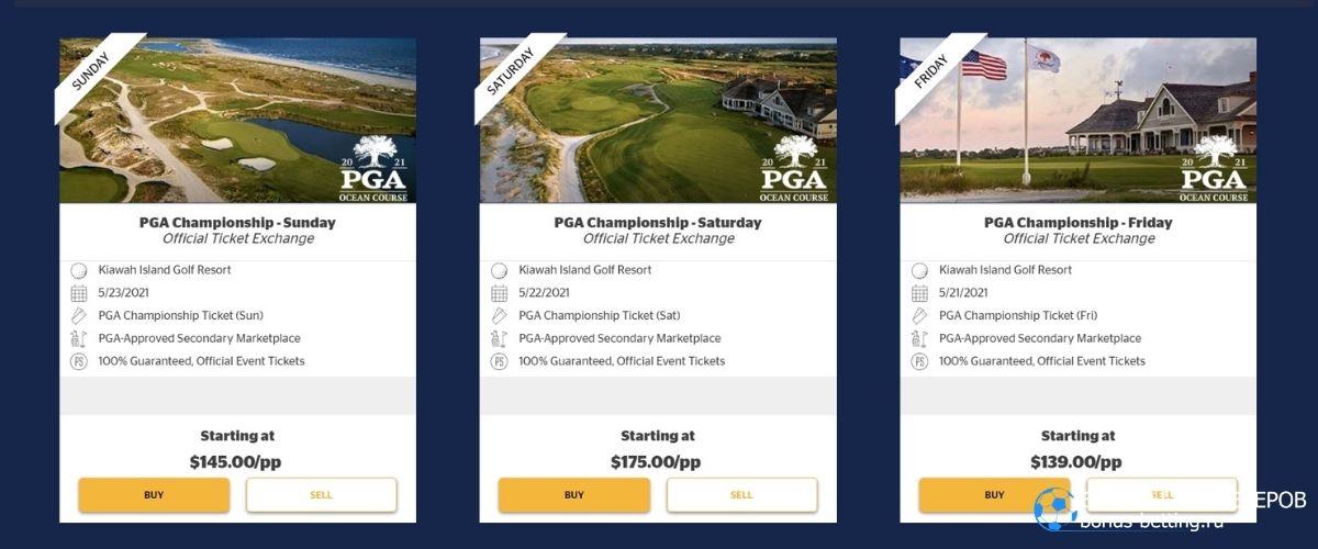 PGA Championship 2021: купить билеты