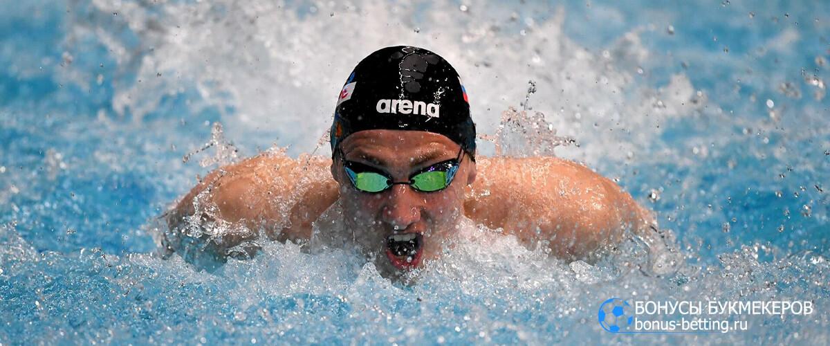 че по водным видам спорта 2021