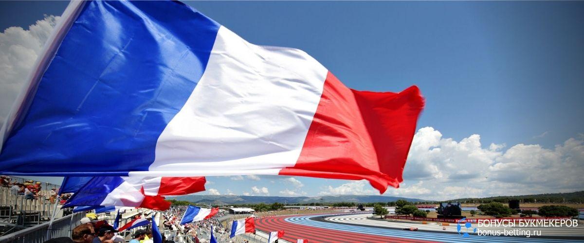 Гран-при Франции 2021: дата