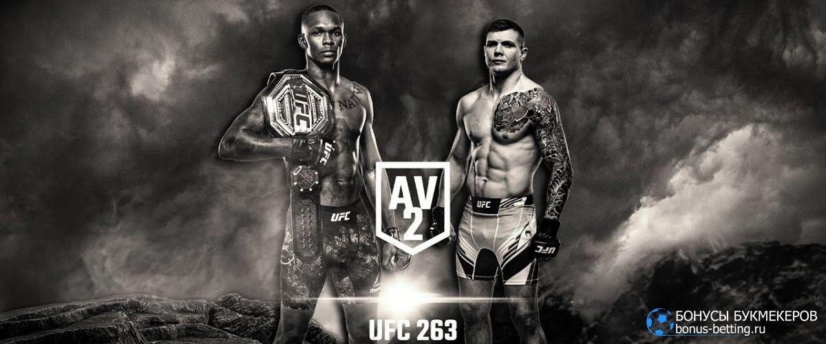 мейн ивент UFC 263 Адесанья - Веттори 2