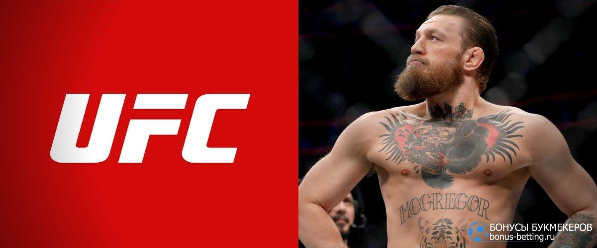 Основной кард UFC 264