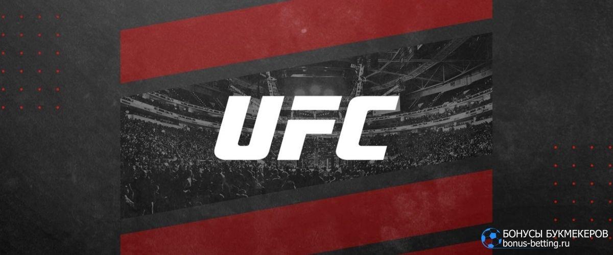 Турнир UFC 264: кард