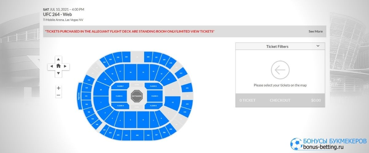 UFC 264 билеты купить