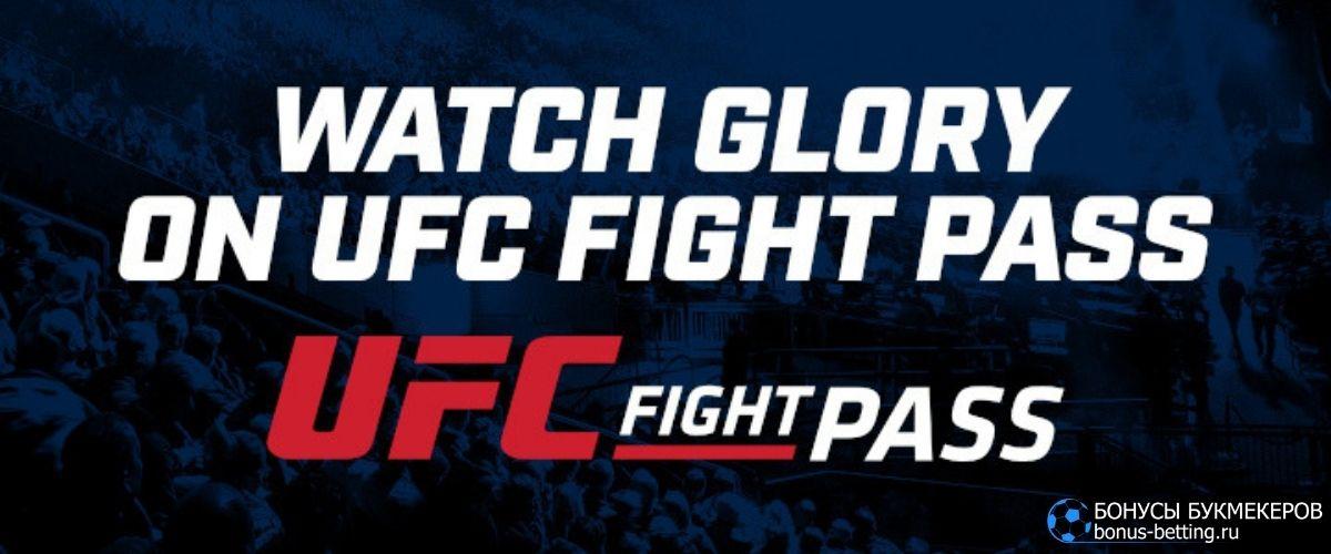 Где смотреть UFC 264