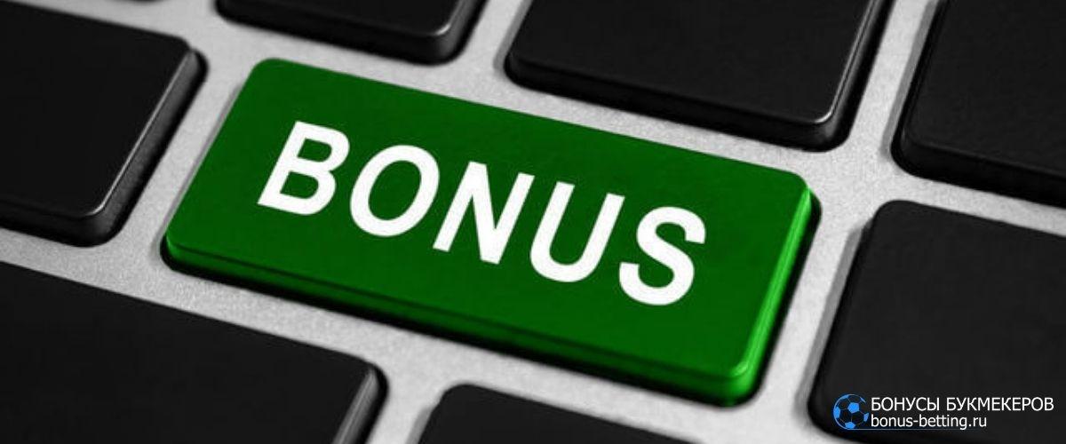 Bet365 бонус код: как вывести
