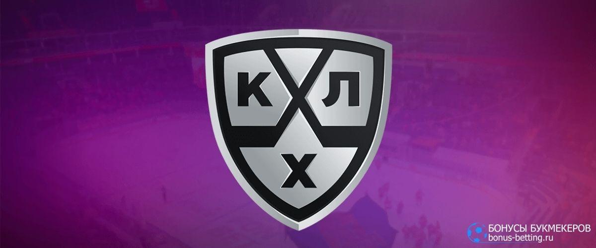 Календарь КХЛ 2021-2022