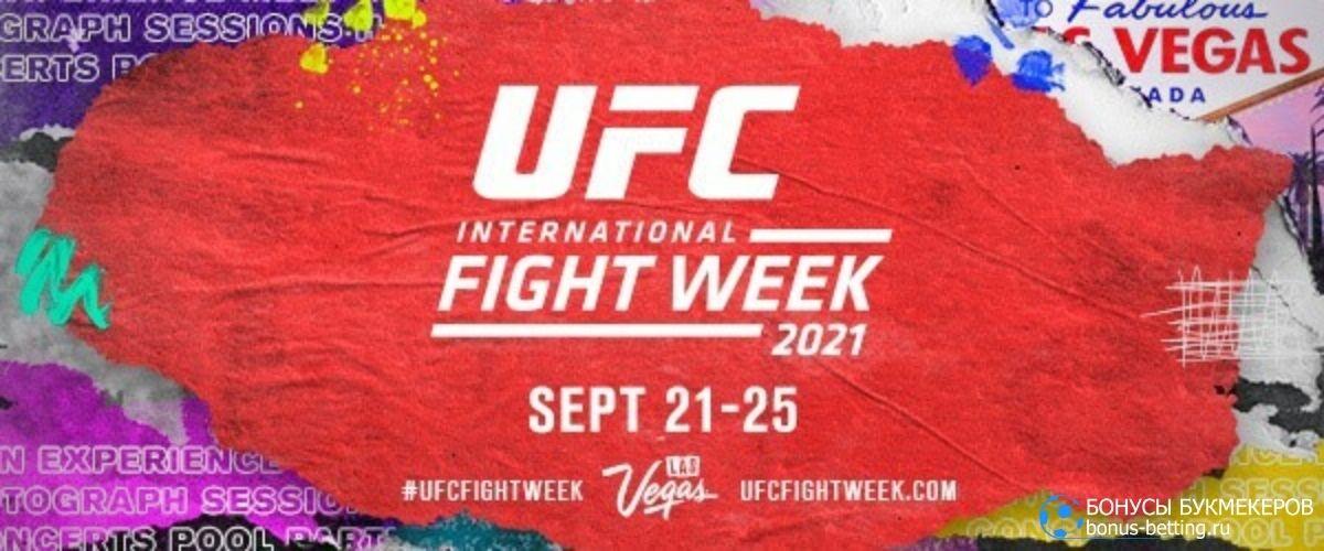 UFC 266: дата и время