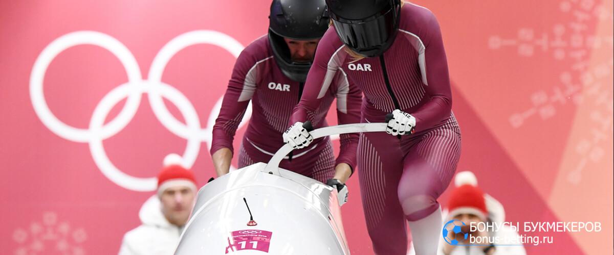 Олимпийские игры 2022, бобслей