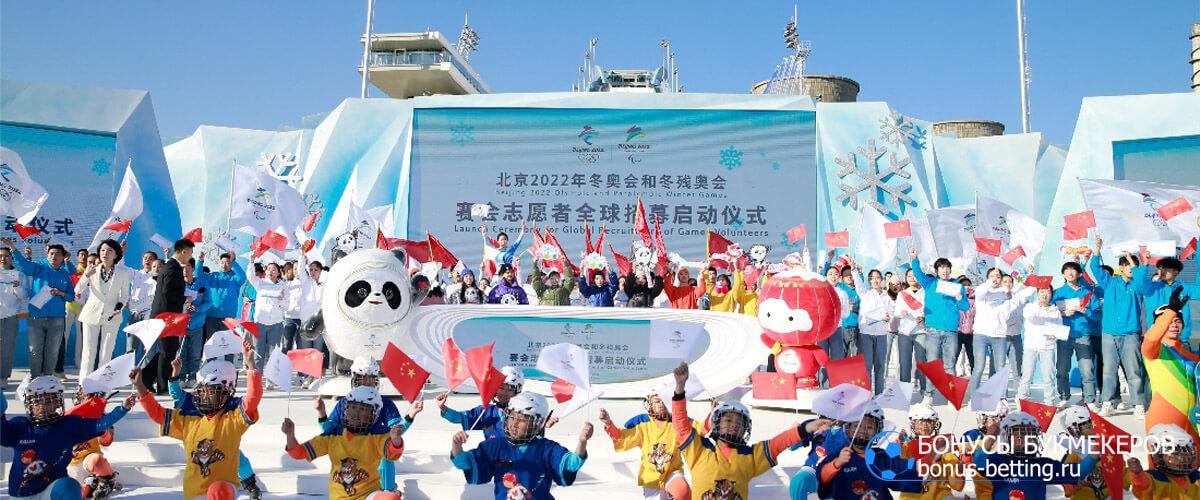 Олимпийские игры 2022 в Пекине
