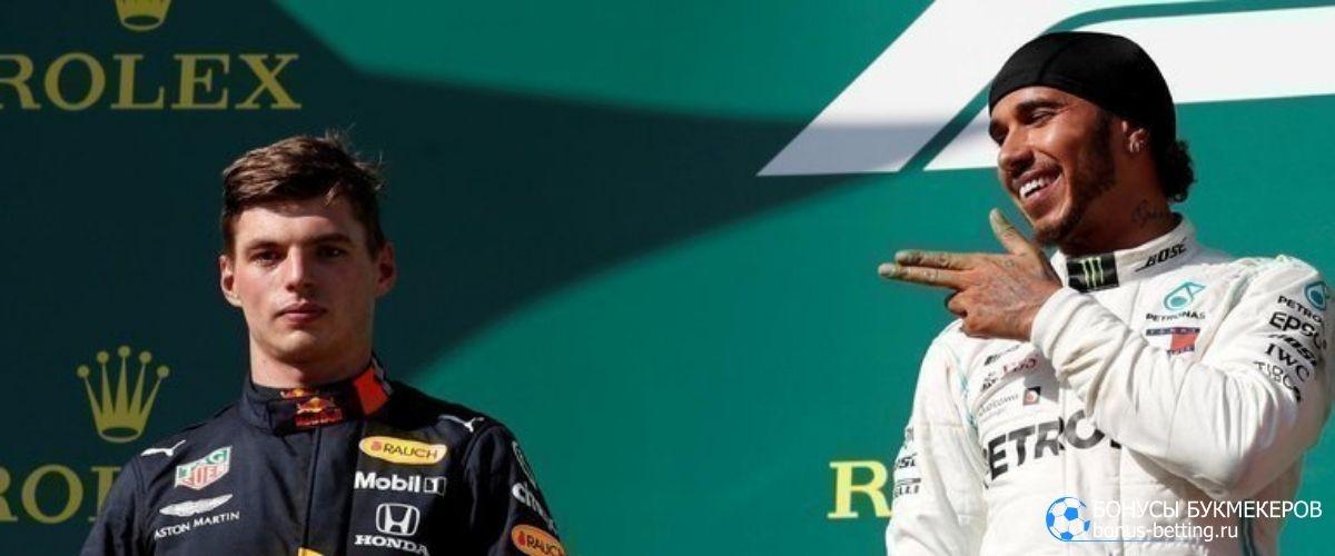 Ставки на Гран-при Нидерландов 2021: коэффициенты