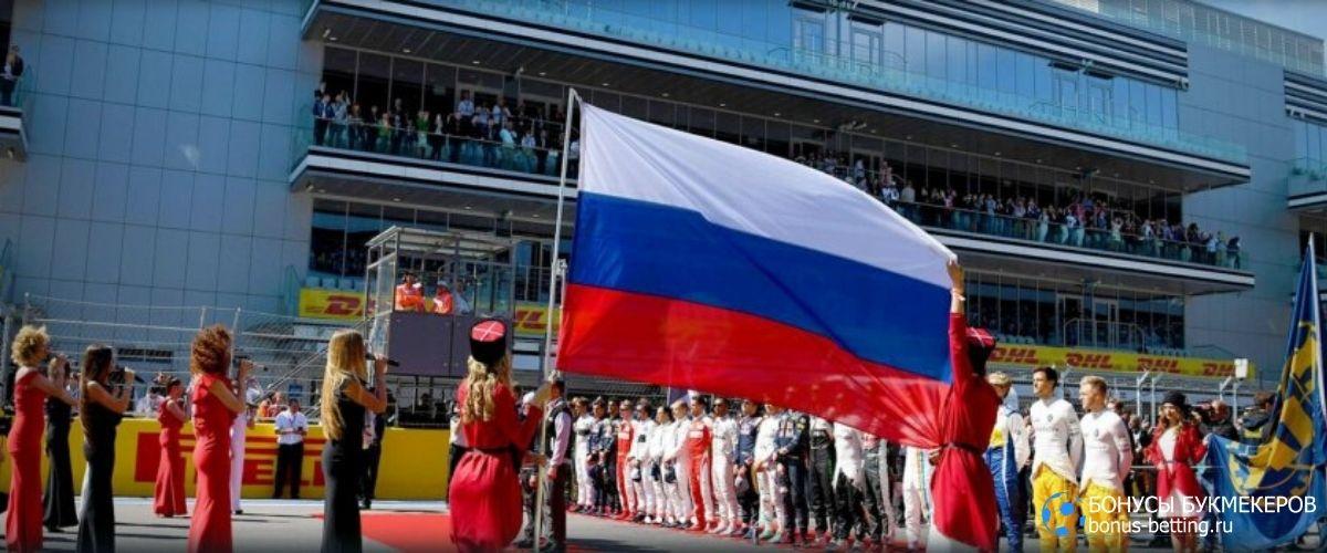 Гран-при Сочи 2021: дата