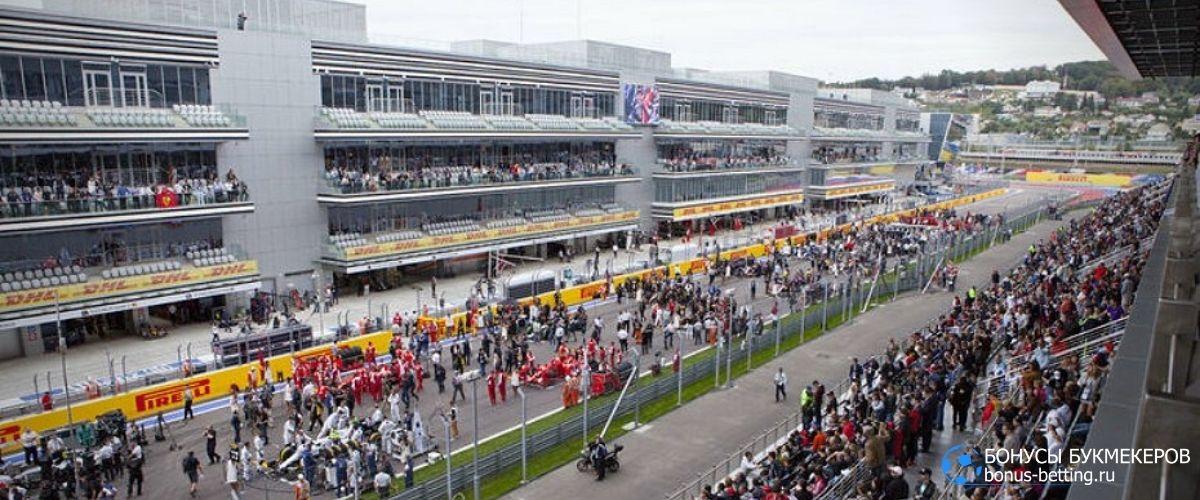 Ставки на Гран-при Сочи 2021: коэффициенты