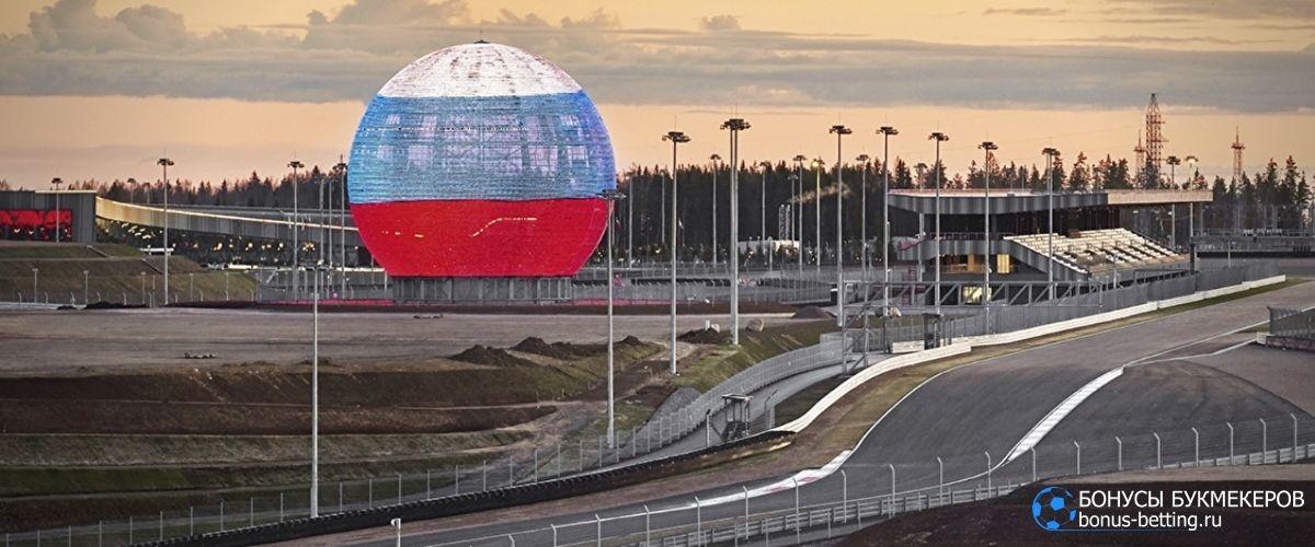 Гран-при Сочи 2021 трансляция