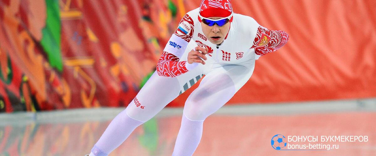 Олимпийские игры 2022, конькобежный спорт