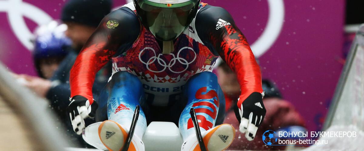 Олимпийские игры 2022, санный спорт