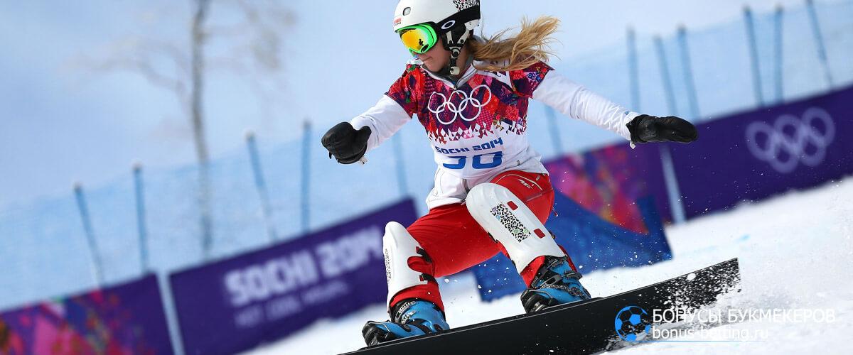 сноуборд на олиспийских играх 2022 в пекине