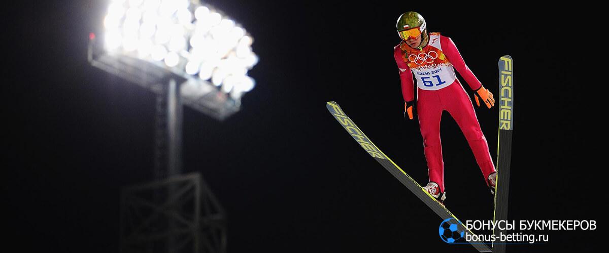 Олимпийские игры 2022, прыжки на лыжах с трамплина