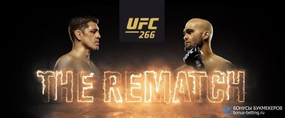Основной кард UFC 266