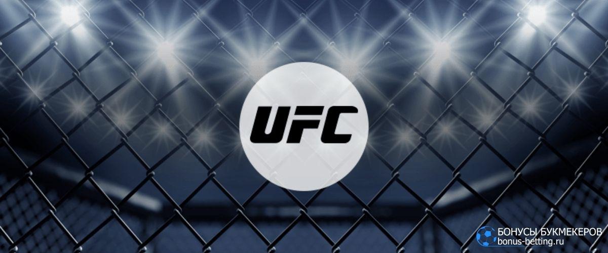 UFC 266: результаты