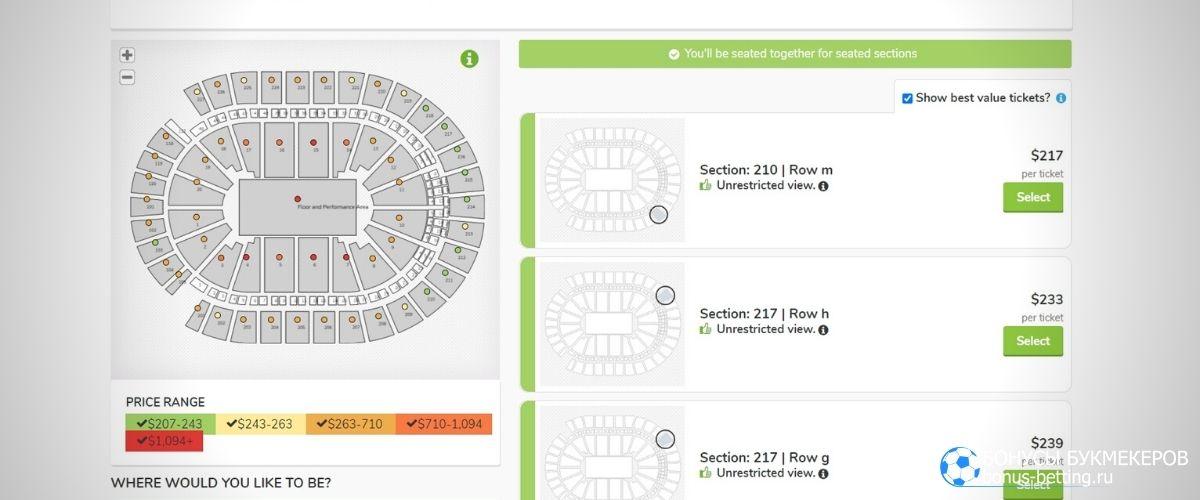 UFC 266 билеты купить