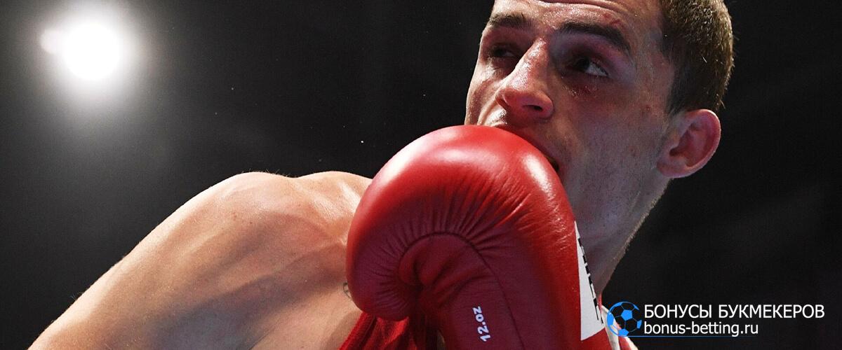 чемпионат мира по боксу 2021 среди мужчин